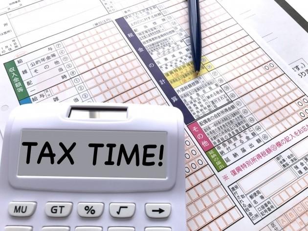 リフォームで減税。投資型減税をすっきり解説