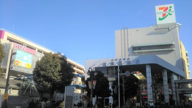 津田沼駅周辺の住みやすさと習志野市の子育て環境