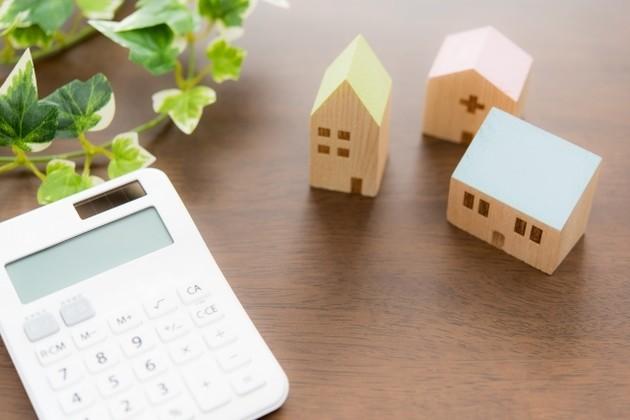 住宅購入費が足りない!を解決する3つの方法【住宅ローンのプロが解説】