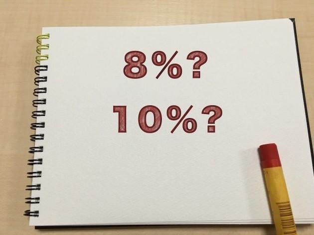 消費税10%UPで損しない!住宅購入のタイミングや制度など今知って得する情報まとめ