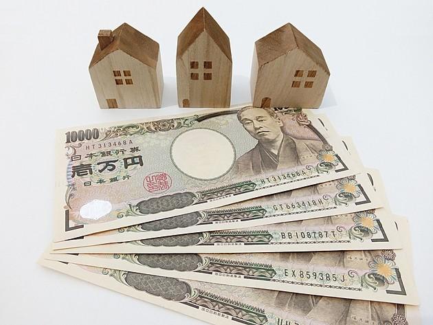 住宅ローン減税で最大400万円をお得に節税!早見表で解説!