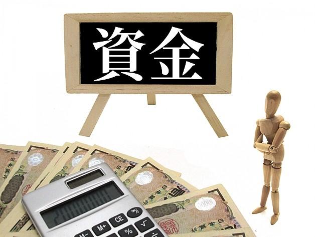 住宅購入資金の作り方は?年収300万円でも家は買える!