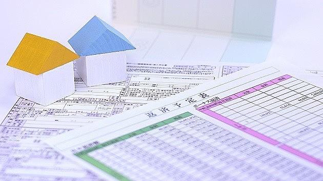 住宅ローンは借金!「借りられる額」ではなく「返せる額」を意識しよう