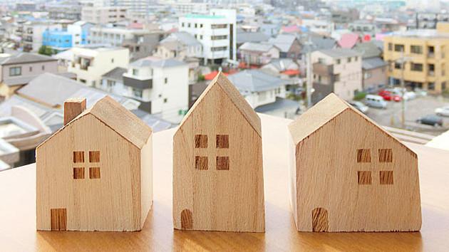 【減税・耐震基準】中古住宅購入のメリット