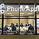 理想のコミュニケーション改革をオフィスで実践!「フォンアプリ」を訪問しました
