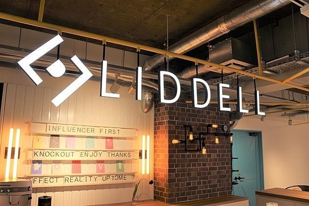 一度訪れたら忘れない「LIDDELL」のオフィスは融合拠点としてスペースを開放!