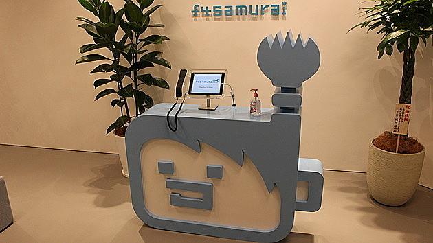 アットホームだけど刺激的!「f4samurai」の足湯もあるオフィス