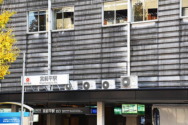 鷺沼は子育て環境も整って小学校も人気!川崎市宮前区で一番住みやすい街
