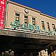 動物園だけじゃない!上野・御徒町の子どもと行けるお出かけスポット