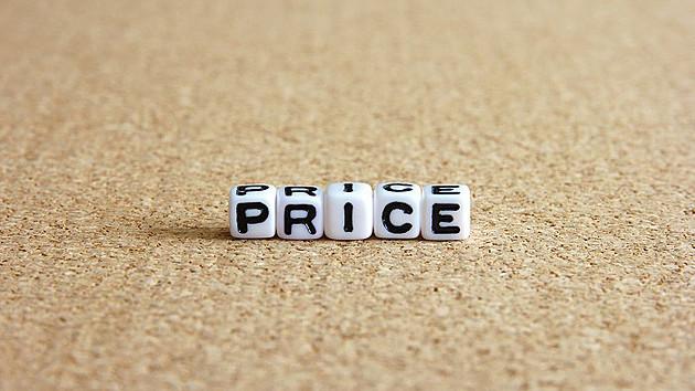 土地評価証明書でわかるあなたの土地の値段