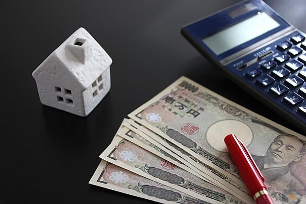 住宅ローン、いくらまで借りられる?