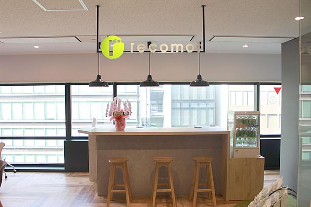 働きやすさとホスピタリティにこだわった「レコモット」の新オフィス