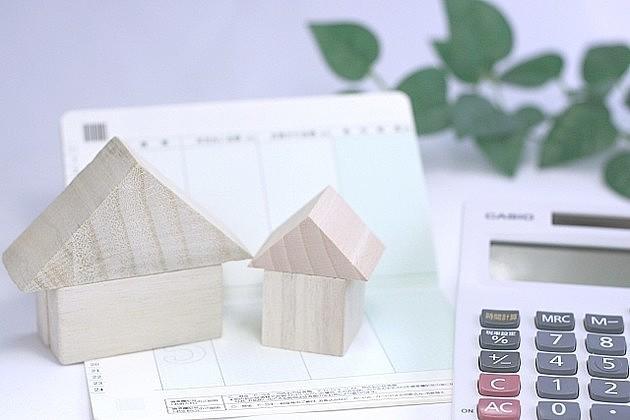 意外と知らない「住宅ローン3つの金利タイプ」。自分にぴったりを選ばないと損!?
