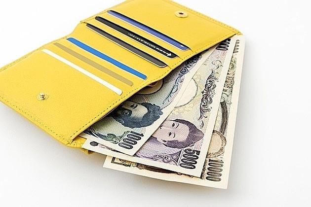 0300b68d15a6 お金持ち1,000人の「財布」5つの共通点をついに発見。マネするだけで金運アップ!