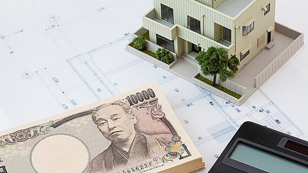 住宅購入の資金計画に欠かせない!「諸費用」って新築と中古でどのくらい?