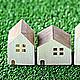 【2021最新版】「マンションVS戸建」今買うならどっちが得?メリット・デメリットを徹底比較
