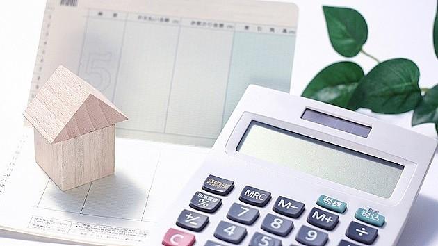 中古マンションの購入でも住宅ローンは利用できる?