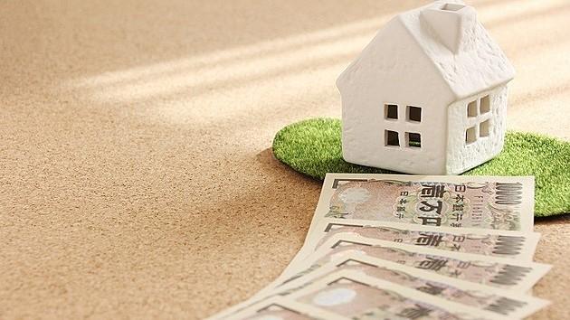中古住宅購入の諸費用はいくらかかる?必要な現金の目安は?