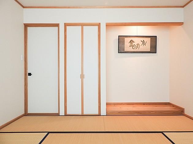 「この部屋、思ったより狭くない?」の謎に迫る。あなたの知らない「畳」の世界