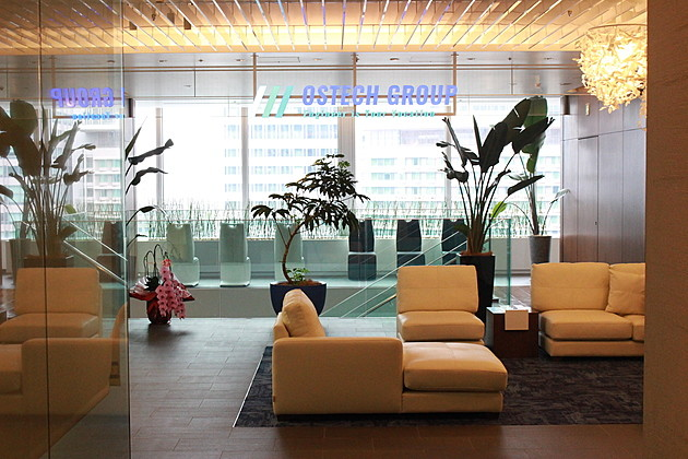 訪れる方が心地よい、「アウトソーシングテクノロジー」の新オフィス