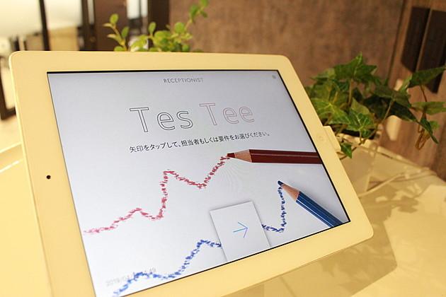 満足度100%「テスティー」が選んだ家具付きオフィスの魅力