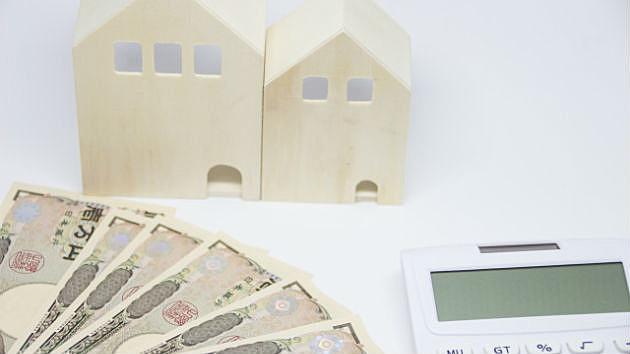 変動金利で予算アップは禁じ手?「あとちょっと」の予算増は慎重に