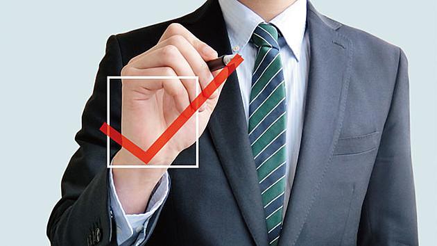 不動産売却で後悔しないために…売却前に知っておきたい「5つの注意点」