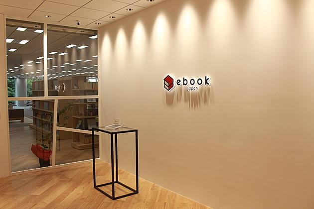出版文化への尊敬と遊び心がつまった「イーブックイニシアティブジャパン」新オフィス