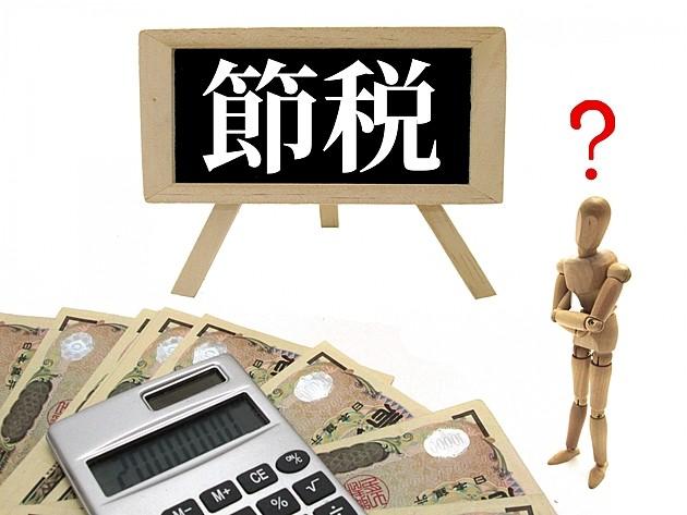 年間110万円贈与は税金かからない!?税理士が「暦年贈与」をおすすめする理由と3つの注意点