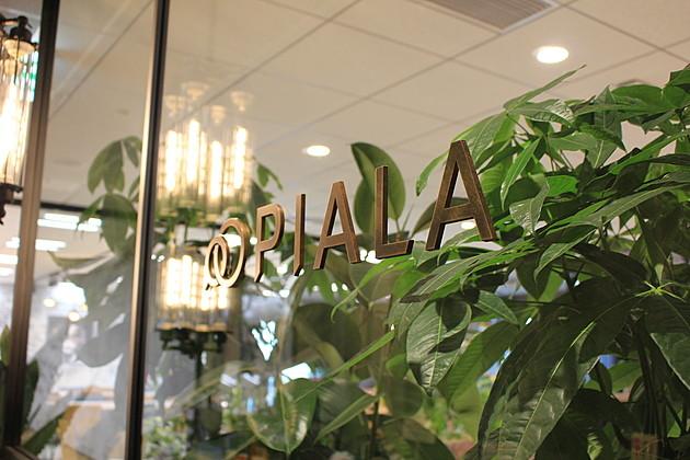 増床移転した「ピアラ」。念願の共創空間でさらなるイノベーションを目指す