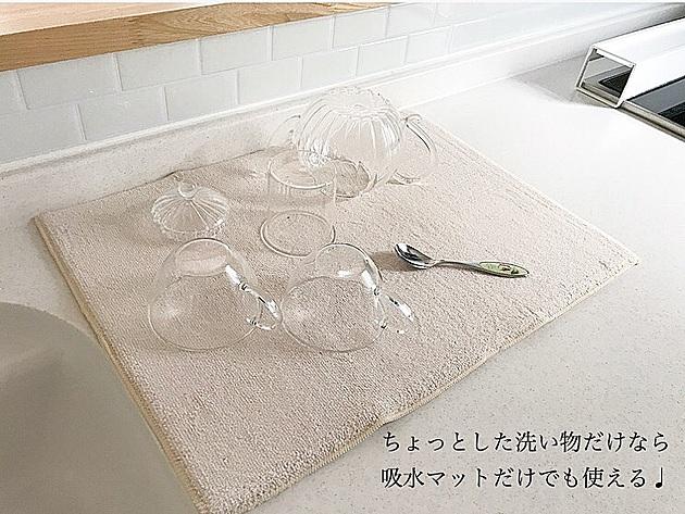 水切りかごを断捨離!ニトリ740円「吸水マット」デビューで気分は上々♪