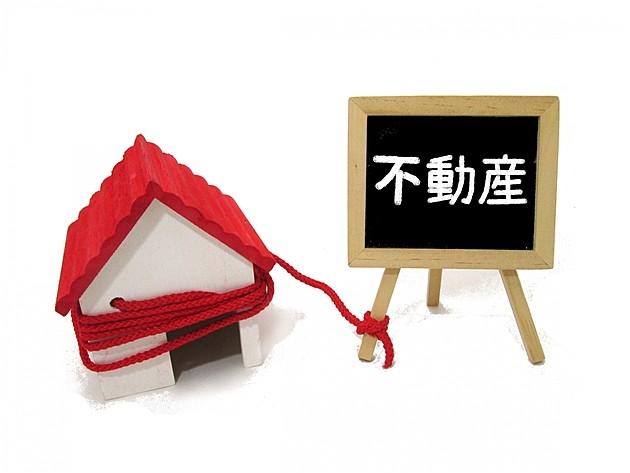 「根抵当権」って何?住宅ローンに必要?抵当権との違いをわかりやすく解説