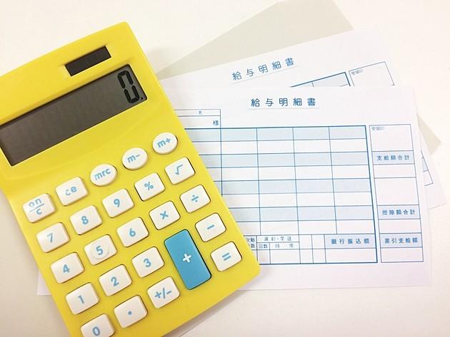 厚生年金「パートへの適用拡大」でどうなる?お金のプロが超簡単に説明
