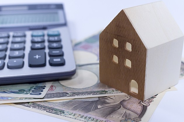 不動産売却にかかる税金はいくら?お金のプロが徹底解説