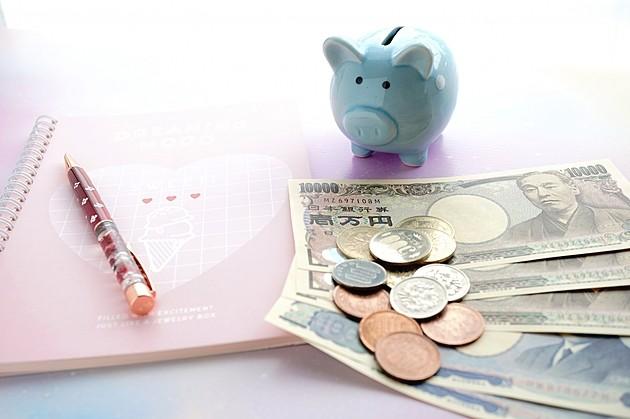 子どもの「大学費用の捻出方法」をお金のプロが解説!奨学金の最新情報とは