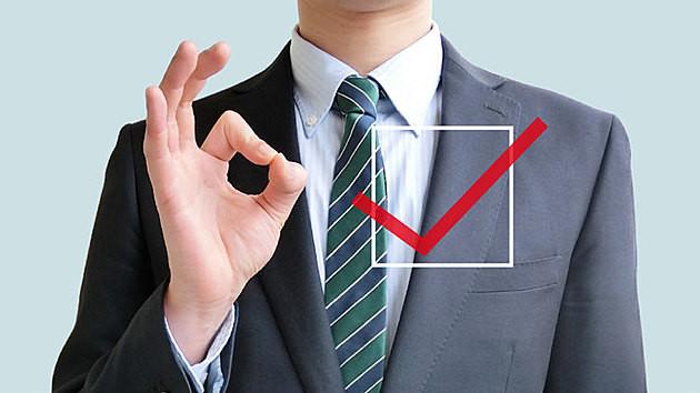 マンション売却を有利に進める鍵は不動産会社選びにあり!