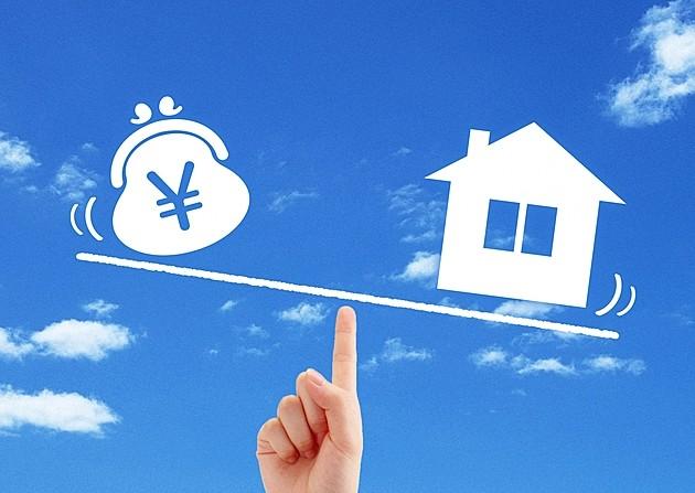 住宅ローンの平均値はどのくらい?借入金額・頭金・返済期間を解説
