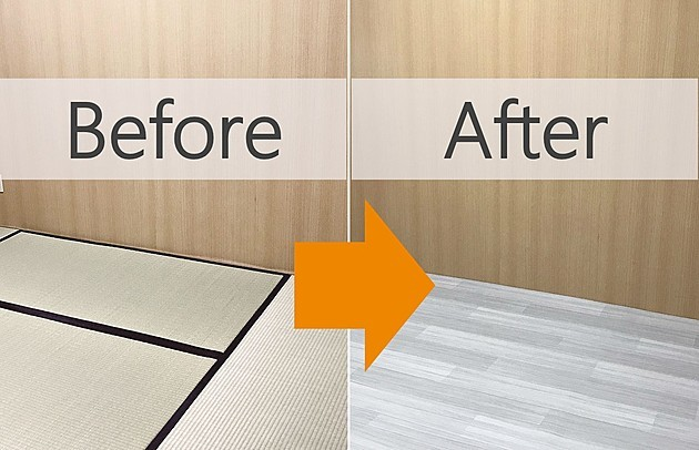 畳の部屋がこんなに簡単に洋室風に!?簡単「和室リメイク術5選」