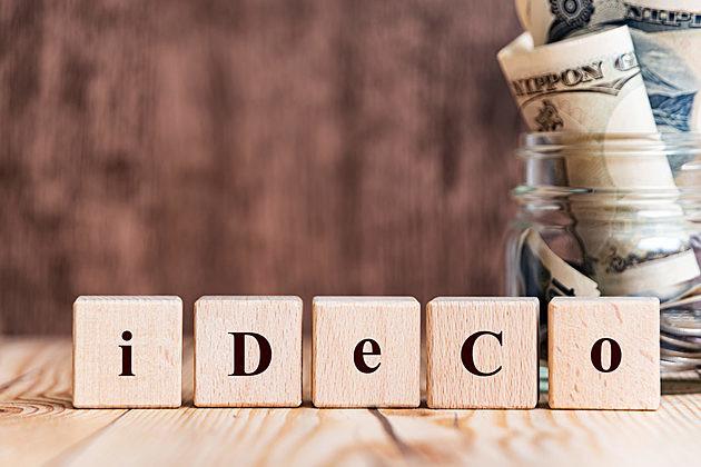 これから投資するなら「不動産投資」VS「iDeCo」どっちがおすすめ?