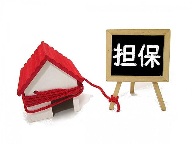 無担保住宅ローンのメリット・デメリットとは?金利や用途の違いをチェック