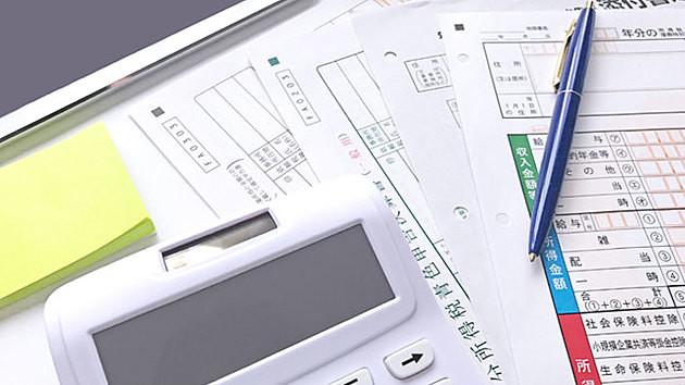 不動産を売却したときに住民税はどのくらいかかるの?