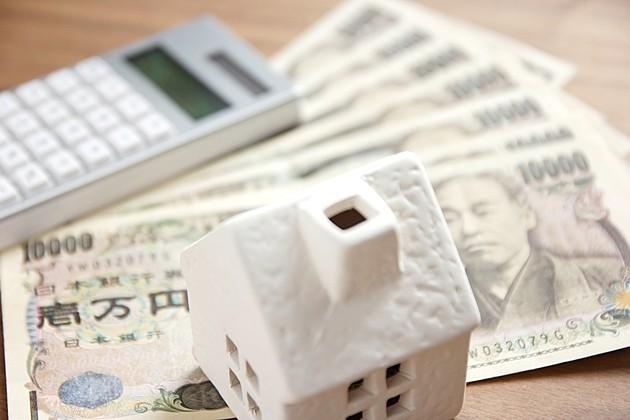 居住用財産を売却するときに活用!3,000万円控除について徹底解説