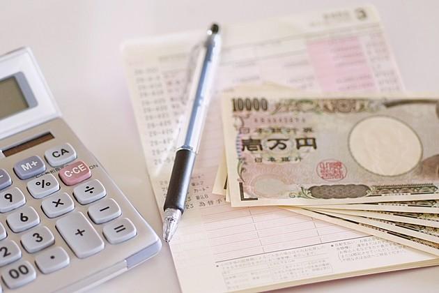 産休・育休でもらえるお金と免除制度とは