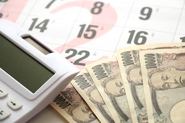 固定資産税はいつ払う?納付期限や支払い方法を解説