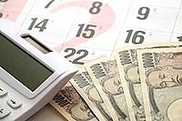 固定資産税はいつ届く?いつまでに払う?納付期限や支払い方法を解説【2021年版】
