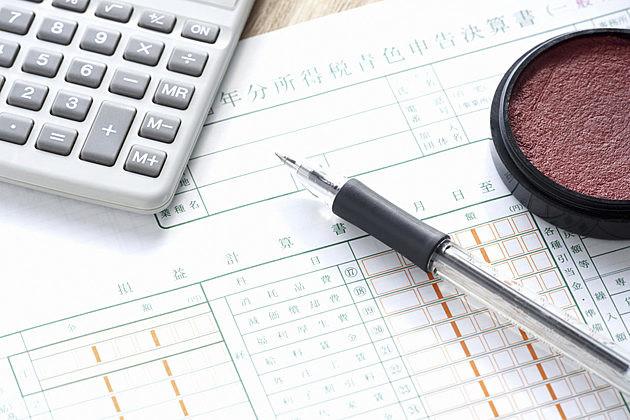【不動産投資の確定申告】決算で気をつけるべきポイントと確定申告の進め方を整理