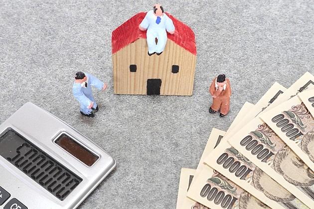 【不動産売却益の計算方法】売却時に発生する所得税を安くする方法も解説