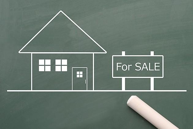 住宅ローン・税金滞納するとどうなる?「差し押さえ」決定後の流れとは