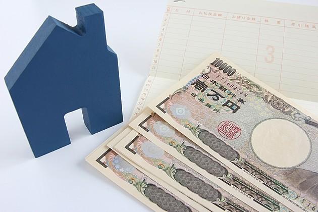 新型コロナウイルスの影響で「住宅ローンが払えない…」金融機関の返済支援の対応は?