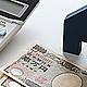 新型コロナで住宅ローン減税の要件が緩和